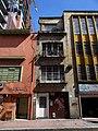 2017 Bogotá fachada Las Nieves carrera 9 con calle 24.jpg