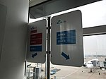 201806 KLM Boarding signs at HGH T2.jpg