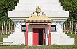2018 Stupa w Gompie Drophan Ling w Darnkowie 05.jpg