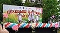 "2021-06-13 Peledysh payrem (Mari ""Flower Festival"") 22.jpg"