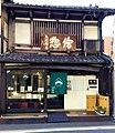 20210104 UEBAESOU CO.,LTD.上羽絵惣株式会社.jpg