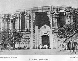Pancharanga Kshetrams - Pre 1987