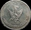 27 Mayıs Darbesi hatıra parası.png