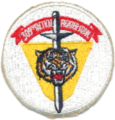 309th Tactical Fighter Squadron - 1960 - Emblem.png