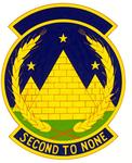 3202 Civil Engineering Sq emblem.png