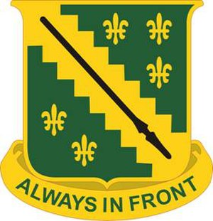 525th Expeditionary Military Intelligence Brigade - Image: 38 Cav Rgt DUI