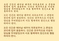 3 Korean Samples.png