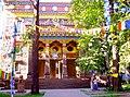410. Санкт-Петербург. Буддийский храм.jpg