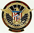 51-c-patch.jpg