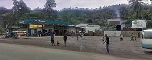 6 Mile, Lae - Image: 5 Mile Service Station and Coffee factory, Lae, Papua New Guinea 01
