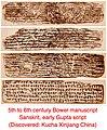 5th to 6th century Bower manuscript, Sanskrit, early Gupta script, Kucha Xinjiang China, 4 folio pages with caption.jpg