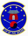 611 Aerial Port Sq emblem.png