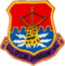 633d Special Operations Wing - Emblem.png