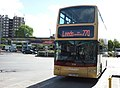 770 to Leeds backing up in Seacroft Bus Station - geograph.org.uk - 2411733.jpg