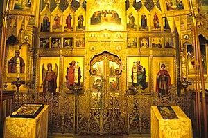 Shipka Memorial Church - Image: 92 Altaar in kerk Shipka