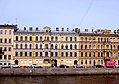 946. St. Petersburg. Fontanka Embankment, 149.jpg