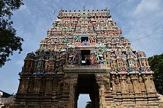 Nageswaraswamy Temple, Kumbakonam temple in India