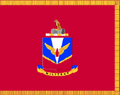 ADA SCHOOL FLAG.png