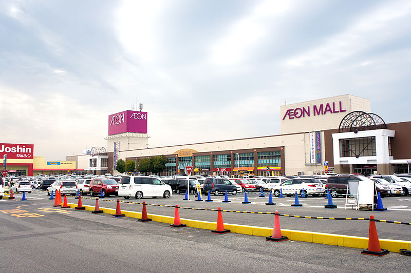 File:AEON MALL Hineno4.JPG