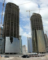 AG Tower and AU Tower Under Construction on 8 January 2008.jpg
