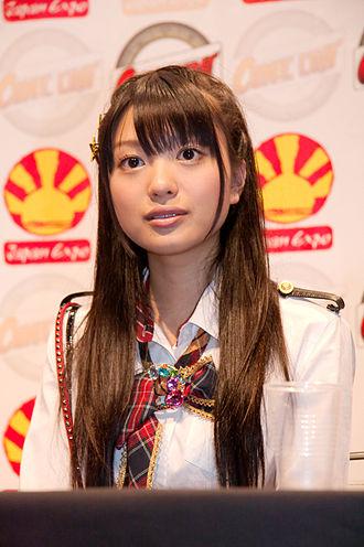 Rie Kitahara - Rie Kitahara at Japan Expo 2009 in Paris