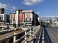 AK Party Izmir Provincial Directorate, Kazımdirik, Ankara Caddesi.jpg