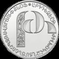AM-2013-500dram-AlphabetAg-b9.png