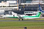ANA Wings, DHC-8-400, JA858A (21737150251).jpg