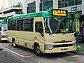 AV8913 Hong Kong Island 43M 12-01-2018.jpg