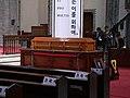 A coffin of Stephen Kim Sou-hwan.jpg