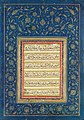 A naskh calligraphy artwork, Iran - 1829.jpg