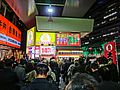 A place that sells lottery tickets 2014-12 (15420989354).jpg