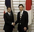 Abhisit Vejjajiva and Yukio Hatoyama 20091108-2.jpg