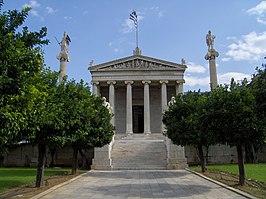 Academy of Athens (modern)