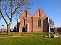 Achterzijde grote kerk, Vollenhove.JPG