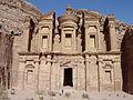 Ad-Deir (Monastery) Petra Jordan1459.jpg
