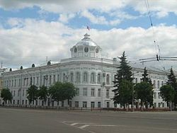 Administration of Tver region.jpg