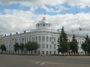 Tver Oblast - Oblast Administration building, May 2008