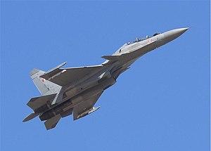 Aero India - Image: Aero Sukhoi 1