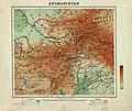 Afghanistan. LOC 2004629161.jpg