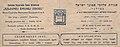 Agudat Israel - Szlojmej Emunej Isroel Warszawa Poland 1921.jpg