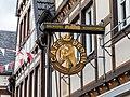 Ahrweiler, Raths Bäckerei und Konditorei -- 2020 -- 8569.jpg
