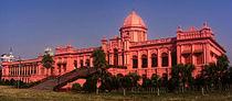 Ahsan Manzil, Bangladesh National Museum, Dhaka, Bangladesh.jpg