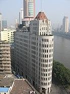 Ai Qun Hotel