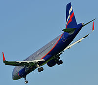 VQ-BSU - A320 - Aeroflot