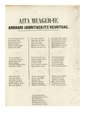 Aita Meager-ec ardoari jarritaco itz neurtuac (186-?).pdf