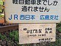 Akitoshima1.JPG