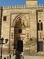 Al-Aini school.jpg