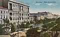 Aleje Jerozolimskie widok w kierunku wschodnim przed 1916.jpg