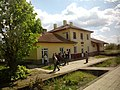 Aleksandrovo (Lovech Province) train station.jpg